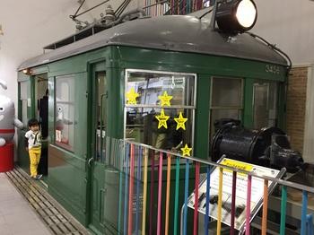 160222_電車とバスの博物館_18.JPG