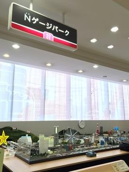 160222_電車とバスの博物館_19.JPG