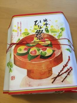 160303_雛菓子_1.JPG