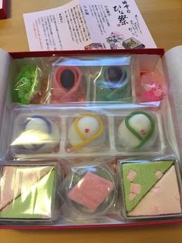 160303_雛菓子_2.JPG