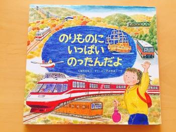 160306-07_箱根旅行_00.jpg
