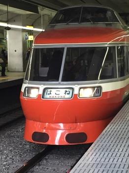 160306-07_箱根旅行_01.JPG