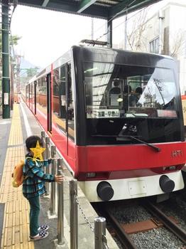 160306-07_箱根旅行_03.JPG