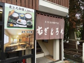 160306-07_箱根旅行_11.JPG