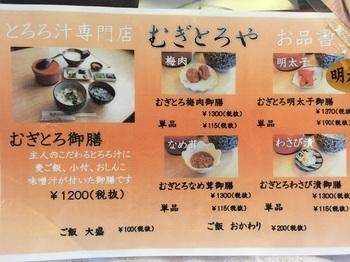 160306-07_箱根旅行_12.JPG