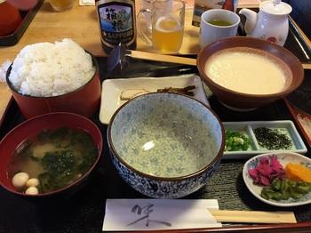 160306-07_箱根旅行_13.JPG