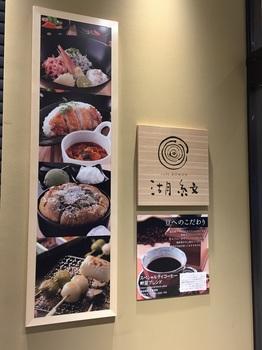 160306-07_箱根旅行_15.JPG