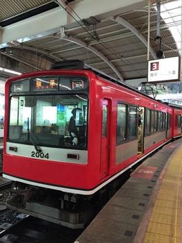 160306-07_箱根旅行_32.JPG
