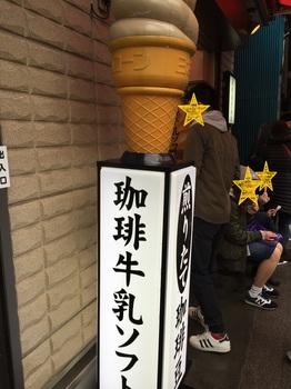 160306-07_箱根旅行_34.JPG