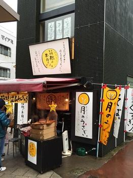 160306-07_箱根旅行_36.JPG