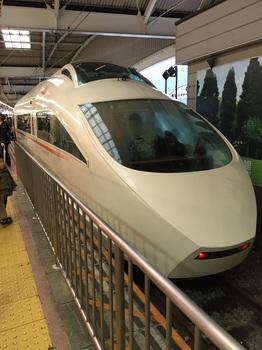160306-07_箱根旅行_42.JPG