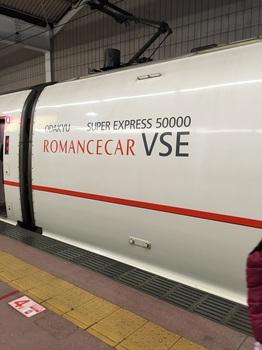 160306-07_箱根旅行_43.JPG