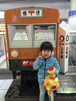 160322_山手線_1.JPG