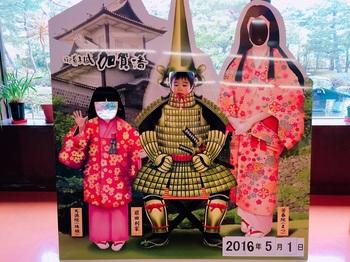160501_加賀藩_2.JPG