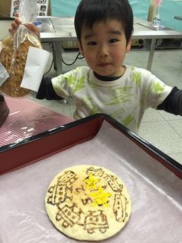 160502_お煎餅作り体験_4.JPG