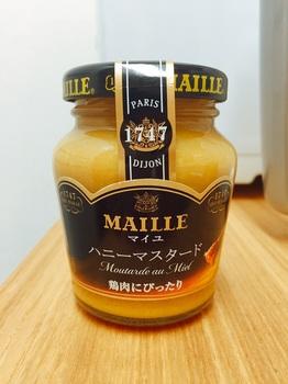 160512_マイユ ハニーマスタード.JPG