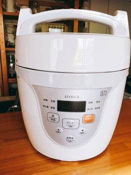 160610_siroca 電気圧力鍋.JPG