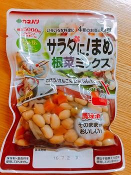 160612_サラダにまめ_1.JPG