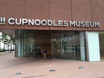 160615_CUPNOODLE MUSEUM_01.JPG