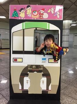 161215_羽田空港_09.JPG