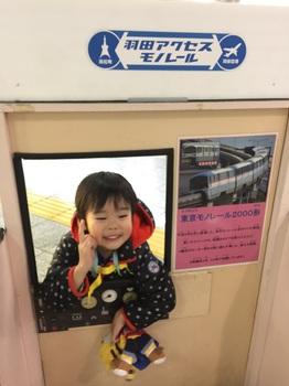 161215_羽田空港_10.JPG