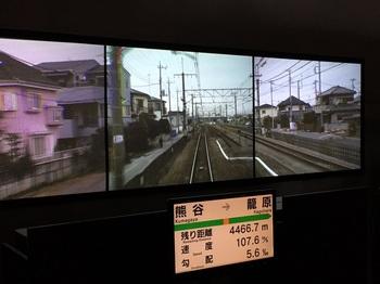 170102_鉄道博物館_03.jpeg