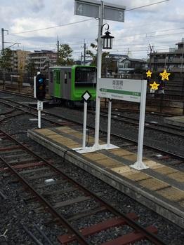 170102_鉄道博物館_14.jpeg
