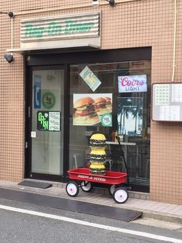 170114_Reg-On Diner.JPG