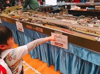 170204_鉄道模型フェスタ_07.JPG