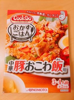 170213_Cook Do_中華豚おこわ飯.JPG