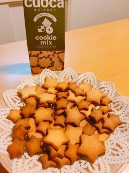 170213_さくさくクッキー.JPG