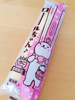 170308_いちごロールちゃん_期間限定 いちごクリーム_1.JPG