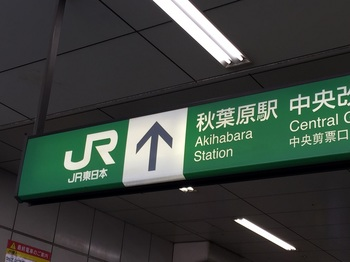 170404_浅草_01.JPG