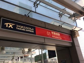170404_浅草_02.JPG