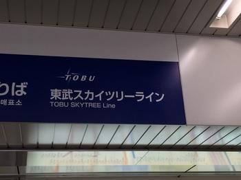 170404_浅草_06.JPG
