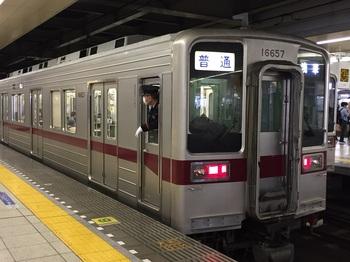 170404_浅草_08.JPG