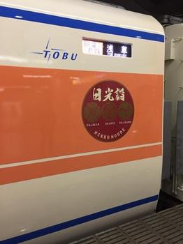 170404_浅草_10.JPG