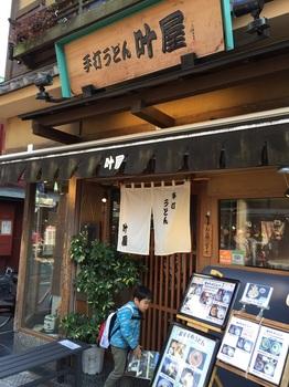 170404_浅草_18.JPG