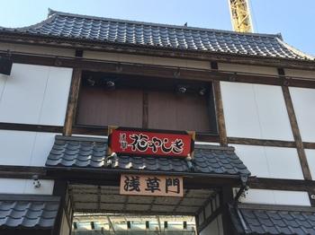 170404_浅草_21.JPG