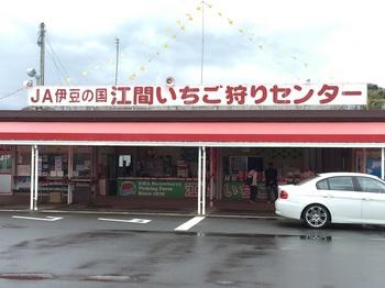 170409-10_熱海旅行_01.JPG