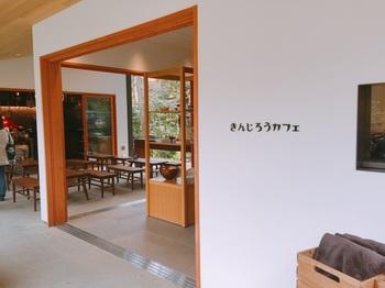 170409-10_熱海旅行_25.JPG