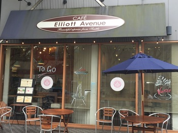 170412_Cafe Elliott Avenue.JPG