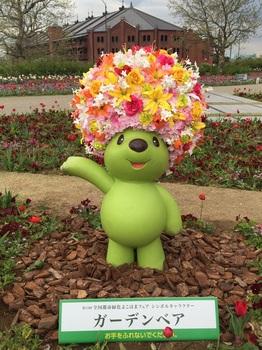 170412_Garden Necklace YOKOHAMA_3.JPG