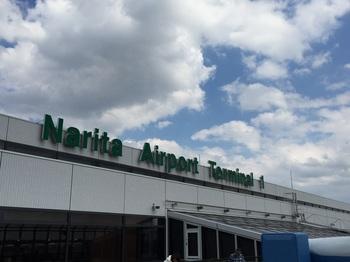 170423_成田空港_03.JPG