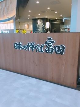 170423_成田空港_04.JPG
