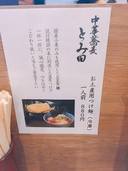 170423_成田空港_06.JPG
