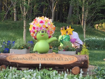 170519_里山ガーデン_02.JPG