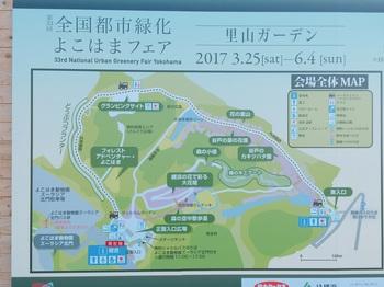 170519_里山ガーデン_03.JPG