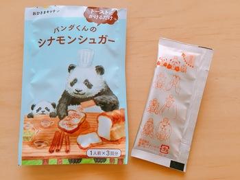 170526_おひさまキッチンシリーズ_02.JPG