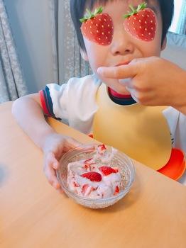170526_おひさまキッチンシリーズ_10.JPG